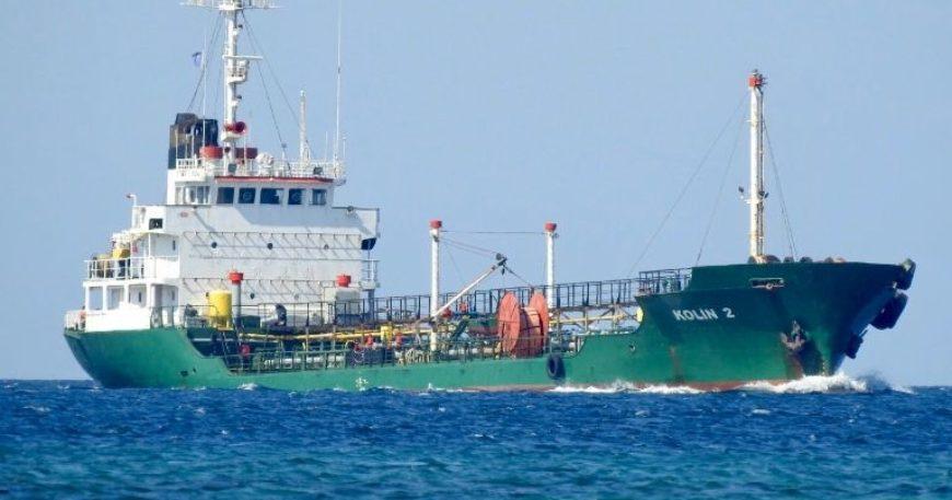 Karaya oturan tanker kurtarıldı