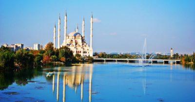 Plaka 01- Adana