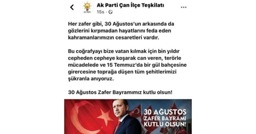 """CHP'den AK Parti'ye """"Atatürk"""" tepkisi: """"Tarih utandı, siz utanmadınız!"""""""